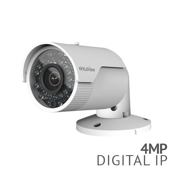 4MP H.265 Bullet IP Surveillance Camera