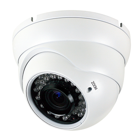 HD 1080P 2MP 2.8mm-12mm Vari-focal Turret Security Camera - 4 in 1 TVI/AHD/CVI/CVBS